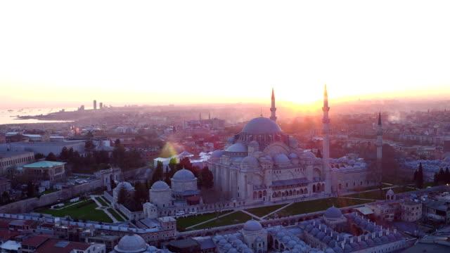 süleymaniye mosque video