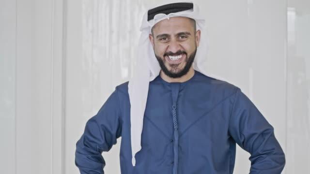 slow motion video portrait of arab businessman - arab стоковые видео и кадры b-roll