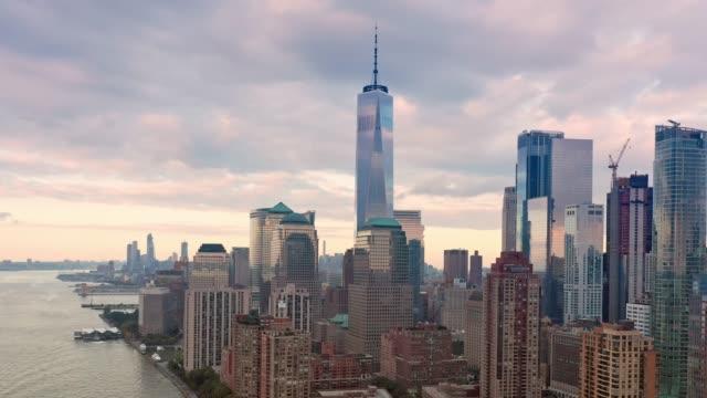 Slow rotation around Lower Manhattan skyline