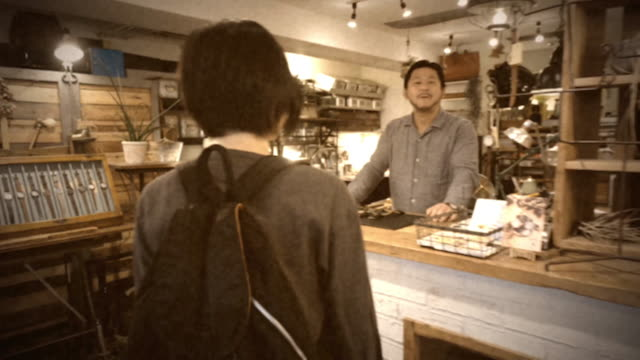 Small Tokyo Watch Shop Vintage 8mm Film Look video