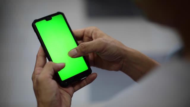 Smartphone Chroma Key