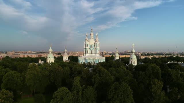 smolny cathedral in st.petersburg - treedeo saint petersburg stock videos & royalty-free footage
