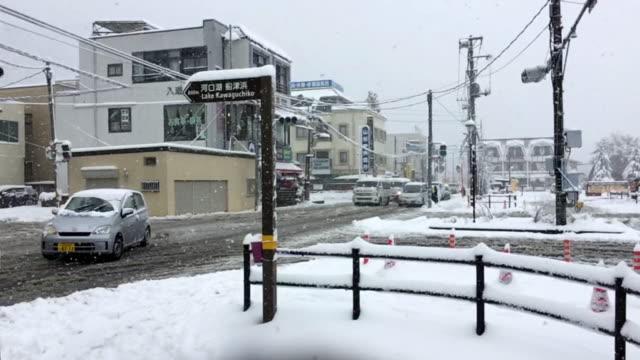 雪と風 ビデオ