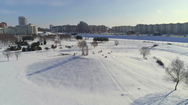 Snowtubing on the artificial hill in Minsk, Belarus
