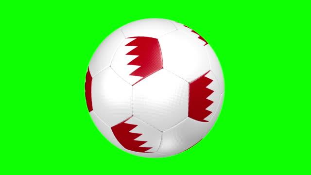 soccer ball Bahrain video