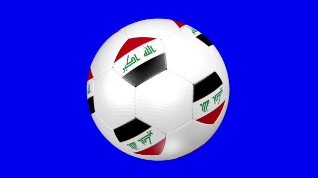 soccer ball Iraq video