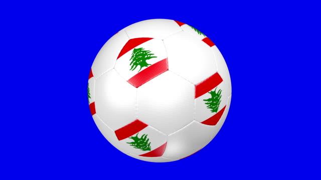 soccer ball Lebanon video