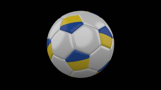 stockvideo's en b-roll-footage met voetbal met vlag oekraïne, lus alpha - kampioenschap