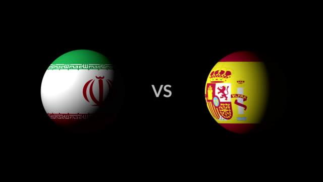 サッカー ゲーム イラン対スペイン - サッカークラブ点の映像素材/bロール