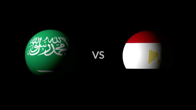 サッカー ゲーム サウジアラビア対エジプト - サッカークラブ点の映像素材/bロール
