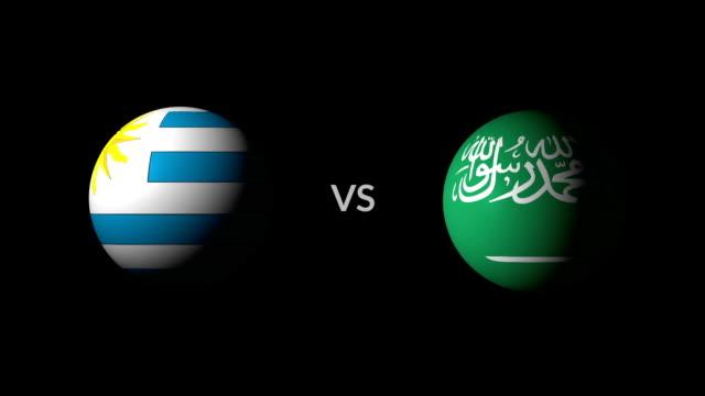 サッカー ゲーム ウルグアイ対サウジアラビア - サッカークラブ点の映像素材/bロール