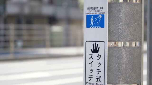 Sound music at zebra crossing for physical disability people japan