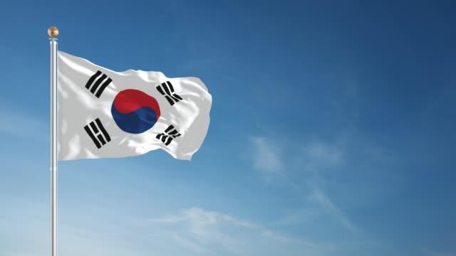 vídeos de stock e filmes b-roll de 4 k-loopable bandeira da coreia do sul - coreia do sul