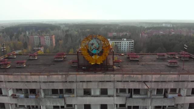 stockvideo's en b-roll-footage met sovjet wapenschild op een gebouw in pripyat - rusland