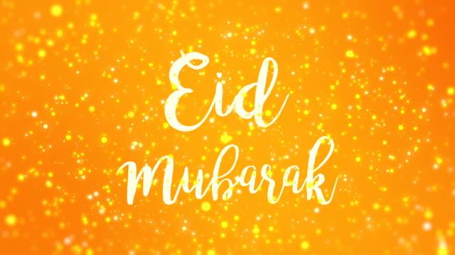 glittrande orange gul eid mubarak gratulationskort video - eid ul adha bildbanksvideor och videomaterial från bakom kulisserna