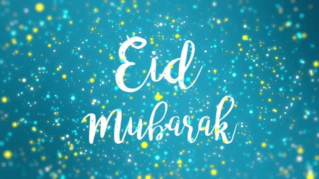 sparkly teal blå eid mubarak gratulationskort video - eid ul adha bildbanksvideor och videomaterial från bakom kulisserna