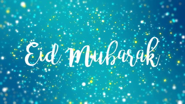 glittrigt turkos blå eid mubarak gratulationskort video - eid ul adha bildbanksvideor och videomaterial från bakom kulisserna