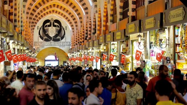 Spice Bazaar (Egyptian Bazaar) in Istanbul video