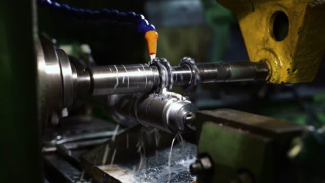 生産工場での回転機部品ビデオ ビデオ