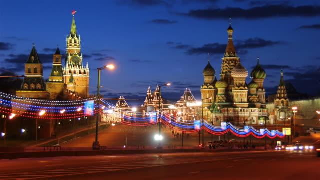 vídeos y material grabado en eventos de stock de saint basil's cathedral, moscow kremlin - diez segundos o más