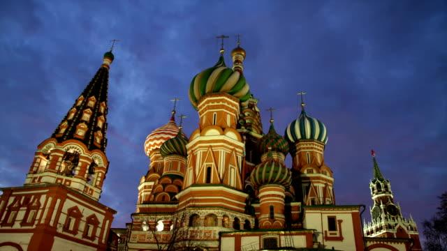 st  basil cathedral in moscow - kreml bildbanksvideor och videomaterial från bakom kulisserna