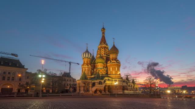 st basils cathedral vid sunrise hyperlapse - basilika katedral bildbanksvideor och videomaterial från bakom kulisserna