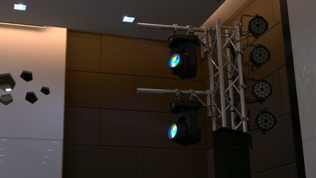 Stage light, spotlight white beam shines on the scene