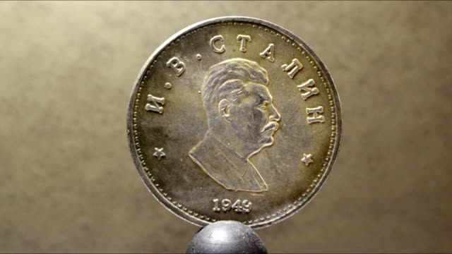 Stalin coin USSR era