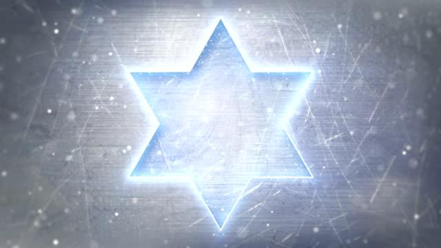 Star of David neon glowing on metal loop background video