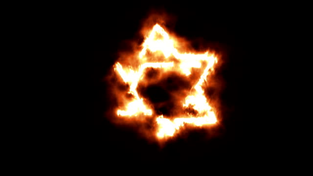 Star of David Symbol Lighting up and Burning in Flames video