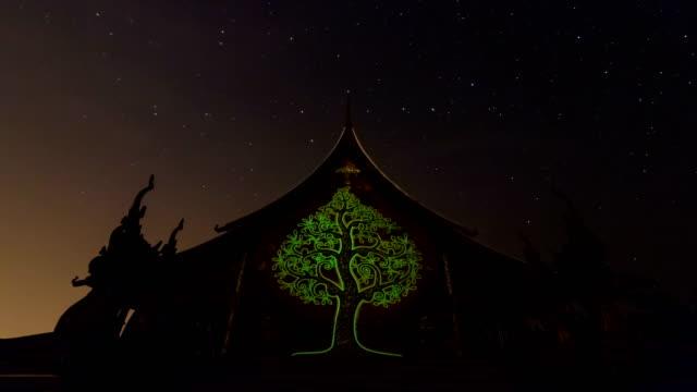 stars moving at sirindhorn vararam phuphrao temple, ubon ratchathani, thailand. - balaustrata video stock e b–roll