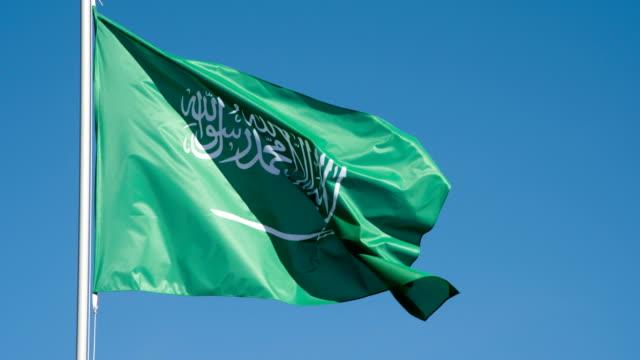 stockvideo's en b-roll-footage met de vlag van de staat van saudi-arabië - riyad