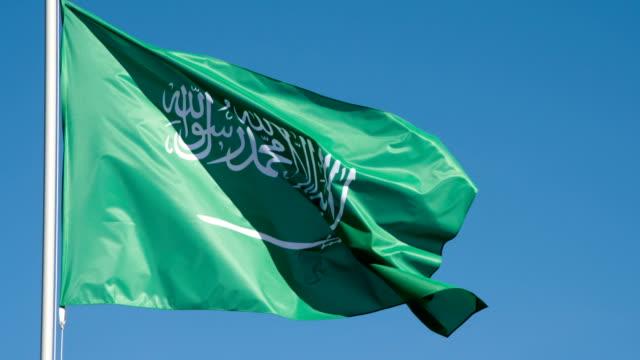 stockvideo's en b-roll-footage met vlag van saoedi-arabië - riyad