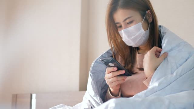 Stay Home while getting a Flu
