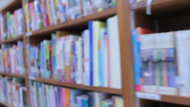 Steadicam HD : Bookshelf in Library video