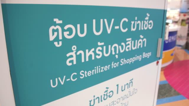 UV-C Sterilizer for shopping bag