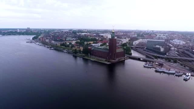 Stockholm City Hall video