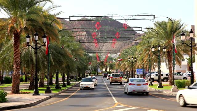 Street in Muscat, Oman video