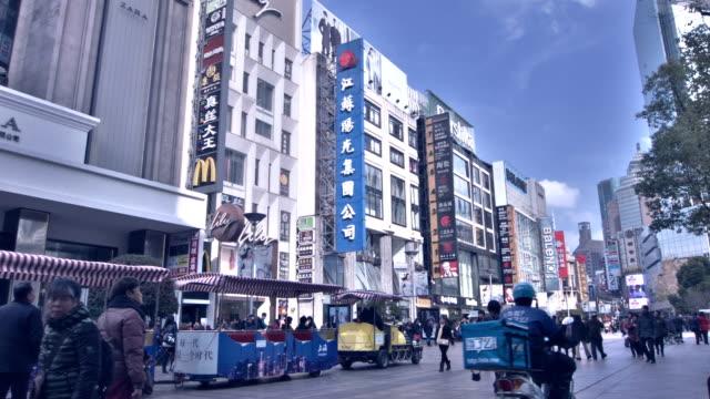 Street in Shanghai video