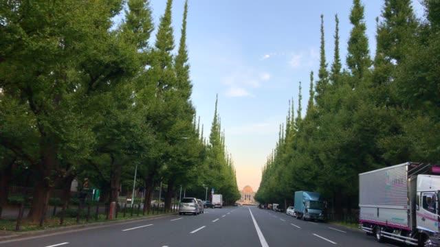 vídeos de stock e filmes b-roll de street in tokyo japan - reto descrição física