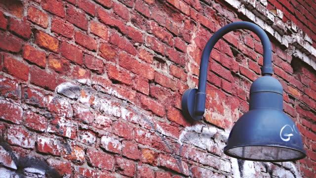 Street lantern video