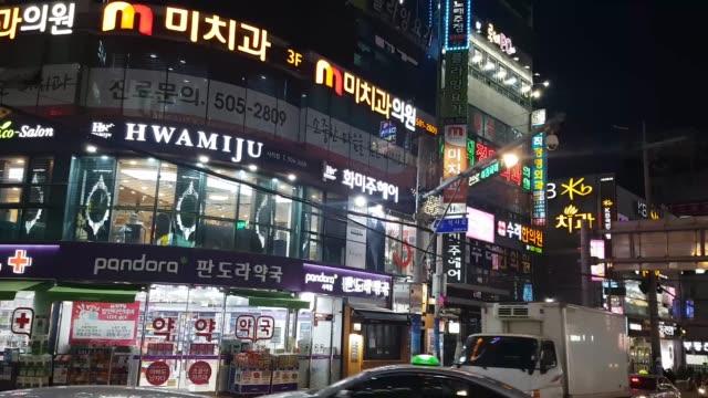Street view of Sajik-Dong , Busan, South Korea, Asia video