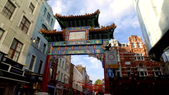 Stunning chinatown gate london sun tourist crowds video