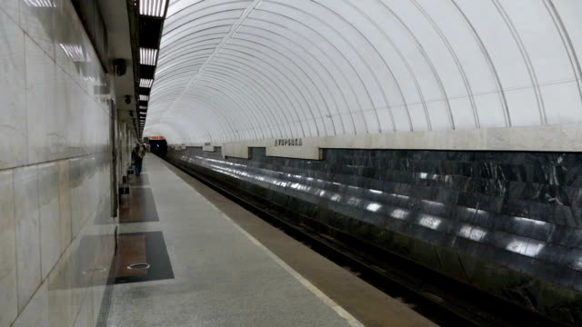 subway station video