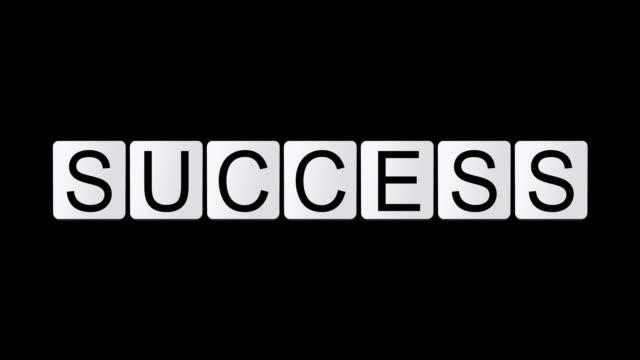 success video
