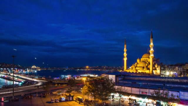 Suleymaniye Mosque and Galata Bridge