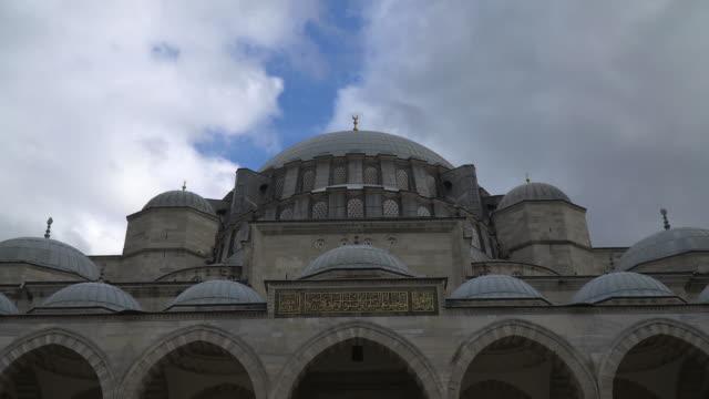Suleymaniye Mosque at Istanbul video