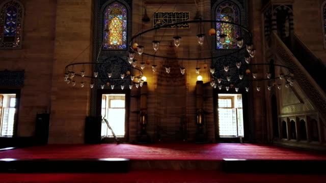 Suleymaniye Mosque video