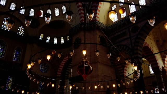 スレイマネイ モスク - モスク点の映像素材/bロール