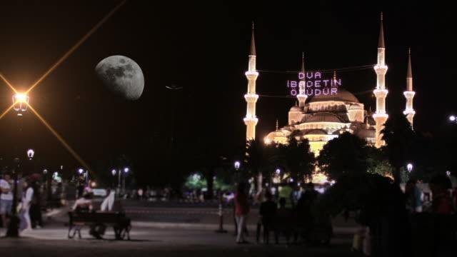 Sultan Ahmet Mosque video